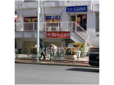 ホームドライ大森駅前店の画像1