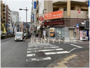 ほっともっと 蒲田西口店の画像1