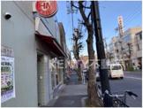 ほっともっと 大田中央店