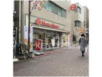 ほっともっと 御嶽山駅前店