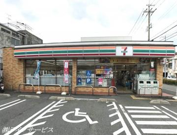 セブンイレブン 大阪田川3丁目店の画像1