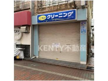 ポニークリーニング鵜の木駅前店の画像1