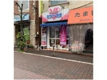 ホワイト急便 多摩川店