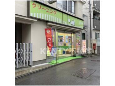 ほんまクリーニング ヌマベ駅前店の画像1