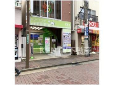 ほんまクリーニング 武蔵新田工場店の画像1