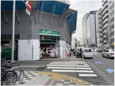 まいばすけっと 蒲田5丁目店の画像1