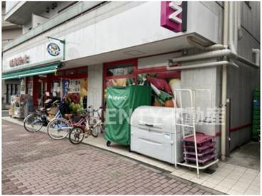 まいばすけっと 蒲田東邦医大通り店の画像1