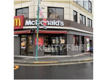 マクドナルド 下丸子店の画像1