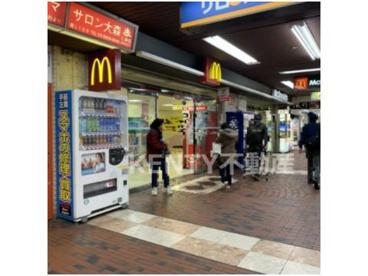 マクドナルド 大森駅北口店の画像1