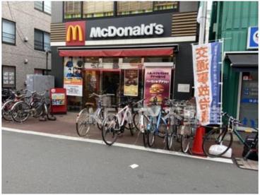 マクドナルド 糀谷駅前店の画像1