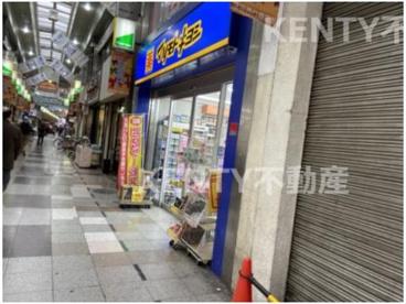 マツモトキヨシ 蒲田駅西口店の画像1