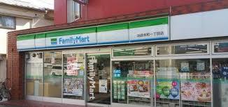 ファミリーマート 池袋本町一丁目店の画像1
