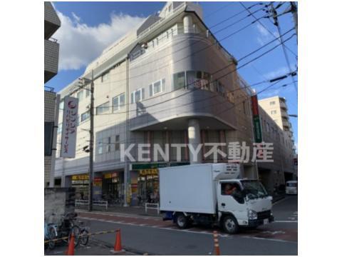 maruetsu(マルエツ) 大森町店の画像