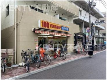 meets.(ミーツ) ぷらもーる梅屋敷店の画像1