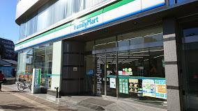 ファミリーマート 豊島高松一丁目店の画像1