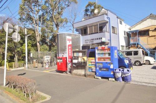 江戸川北葛西三郵便局の画像