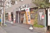 広島お好み焼き