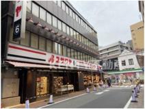 ユザワヤ 蒲田店