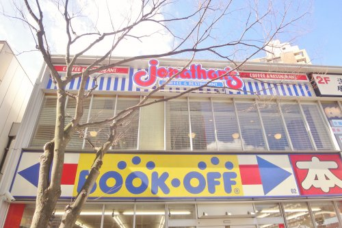 ジョナサン 葛西駅前店の画像