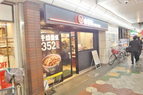 吉野家 葛西駅前店の画像