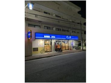 ゆで太郎久が原店の画像1