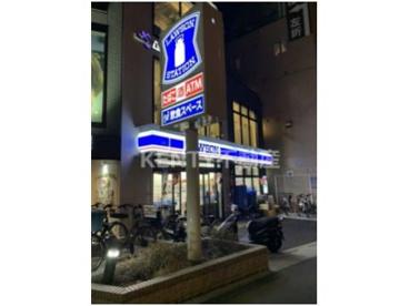 ローソン 大田西馬込一丁目店の画像1