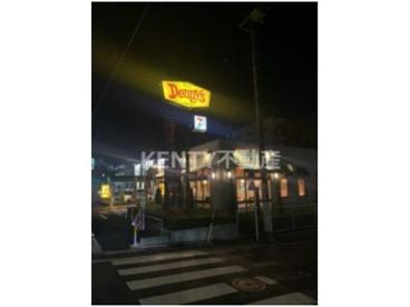 デニーズ上池台店の画像1