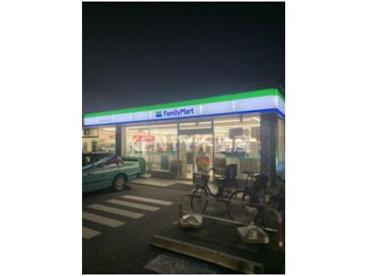ファミリーマート 大田上池台四丁目店の画像1