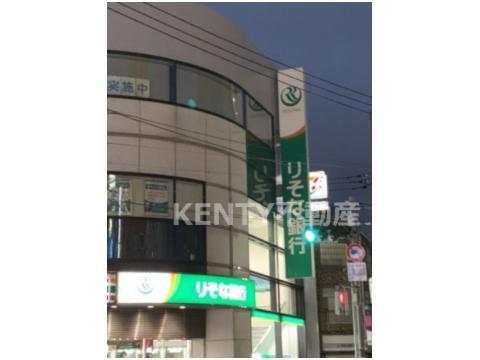 りそな銀行 蒲田支店の画像