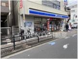 ローソン 大田蒲田一丁目店