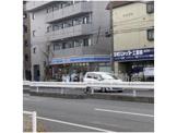 ローソン 大田西嶺町店