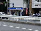 ローソン 南蒲田二丁目店