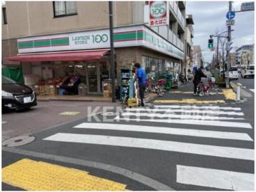 ローソンストア100 LS大森西店の画像1
