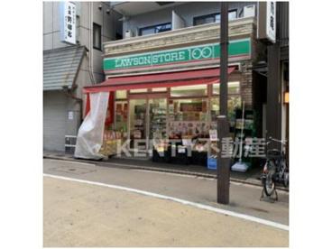 ローソンストア100 LS大森北店の画像1