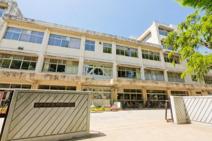松戸市立牧野原小学校