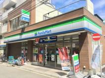ファミリーマート 戸部駅東店