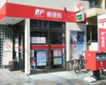所沢東新井郵便局