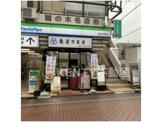 株式会社亀屋万年堂 鵜の木店