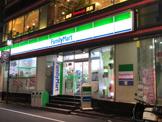 ファミリーマート 新宿中央公園店