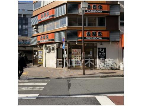 吉野家 大森店の画像