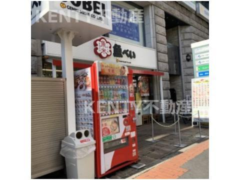 魚べい 大森駅山王北口店の画像