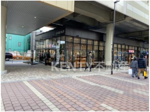 京急ストア糀谷店の画像