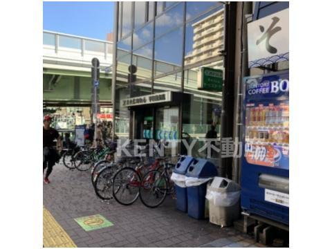 共立信用組合 平和島支店の画像