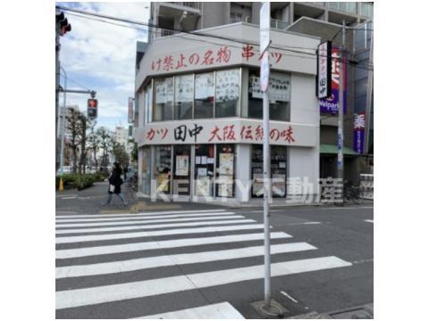 串カツ田中 池上店の画像