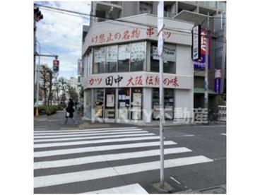串カツ田中 池上店の画像1