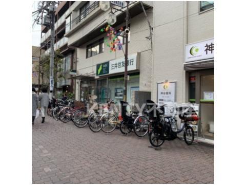 三井住友銀行御岳山出張所の画像