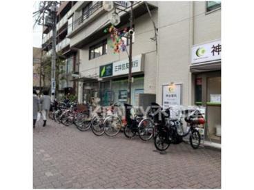 三井住友銀行御岳山出張所の画像1
