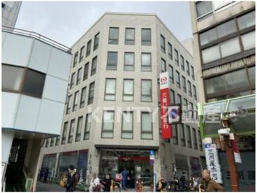 三菱UFJ銀行羽田支店の画像1