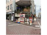 七輪焼肉 安安 雪が谷大塚店