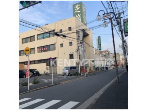 芝信用金庫千鳥町支店の画像